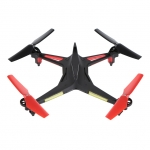 XK Innovations X250 Alien Quadcopter Drone with 2.4Ghz Radio System - X250