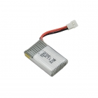 Hubsan X4 Micro Quad Copter Spare 3.7V 240mAh LiPo Battery - H107A05