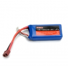 Joysway 7.4v 1100mAh 25C LiPo Battery for the Huntsman/Cub - JS-610829