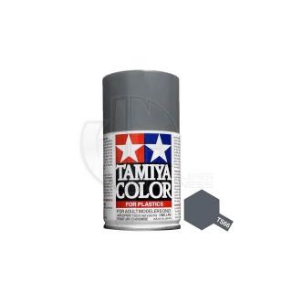 Tamiya Ts 66 Flat Ijn Grey Kure 100ml Acrylic Spray Paint Ts 85066