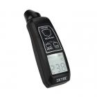 Sky RC Infrared Thermometer Temperature Gauge Gun - SK-500016
