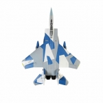 E-flite F-15 Eagle 64mm EDF Plane with AS3X and SAFE Select Technology (BNF Basic) - EFL9750