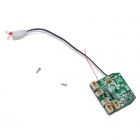Blade FBL 3-in-1 Unit for Nano CP S Heli compatible with BLH2400 and BLH2480 - BLH2401
